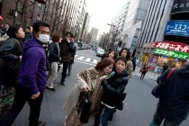 Earthquake scare in Japan