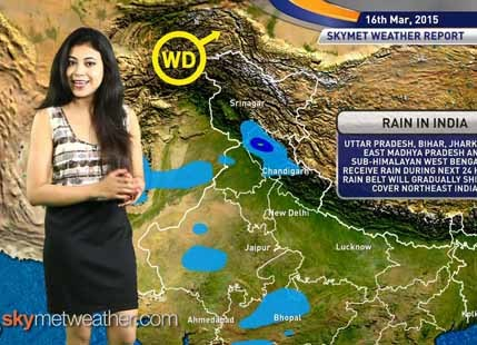 National Weather Video Report For 16-03-2015