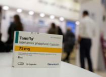 Science Will Tackle Swine Flu