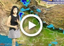 National Weather Video Report