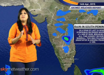 National Weather Video Report For 14-04-2015