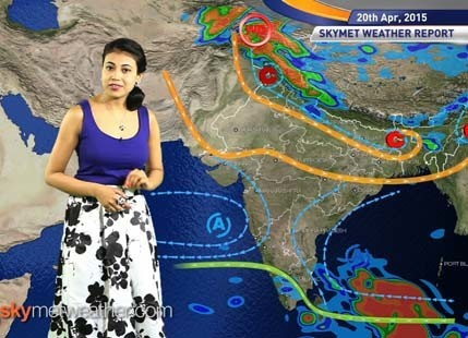 National Weather Video Report For 20-04-2015
