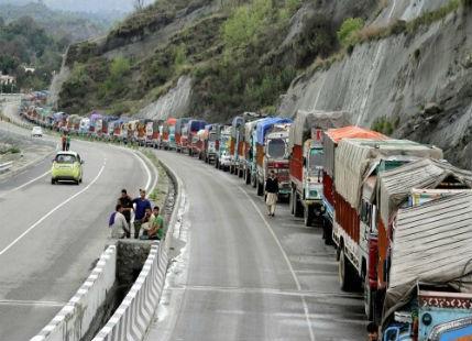 Western Disturbance to Give Widespread Rain Over Parts of Jammu & Kashmir