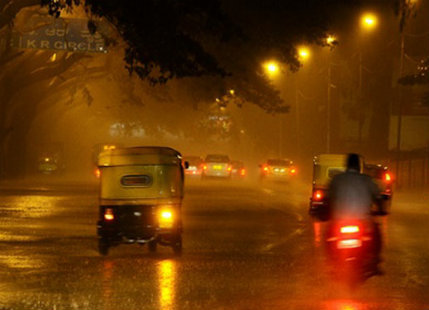 Bangalore Rain In April