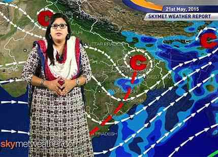 National Weather Video Report For 21-05-2015
