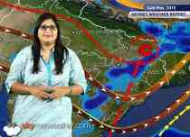 National Weather Video Report For 14-05-2015