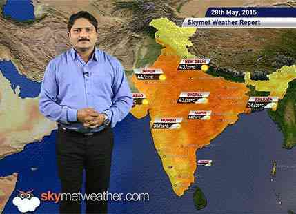 Hindi National Weather Video Report For 22-05-2015