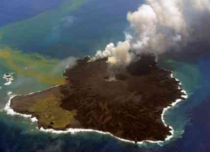 Japan Gets New Island Due to Volcanic Eruption