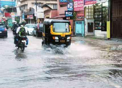 Thiruvananthapuram Weather