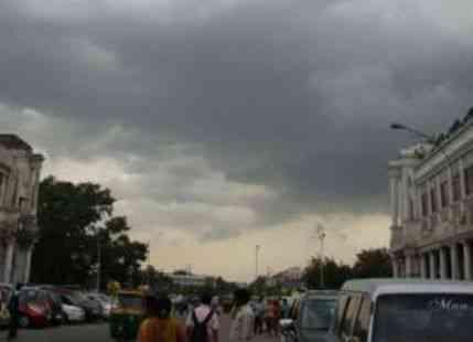 Delhi Clouding