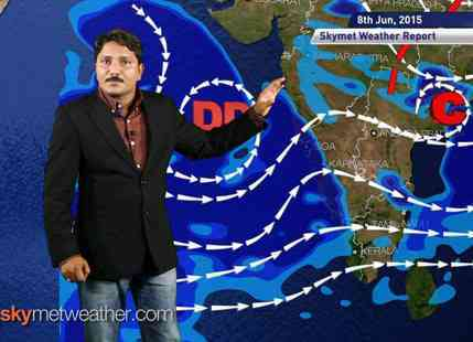 National Weather Video Report For 08-06-2015