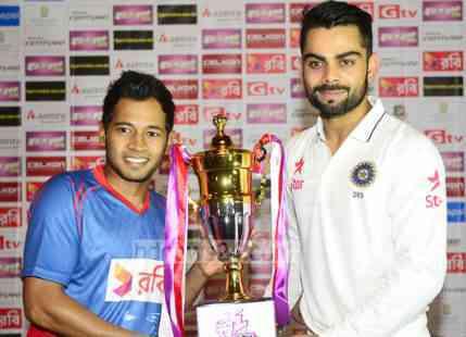 India vs Bangladesh 1st Test Fatullah