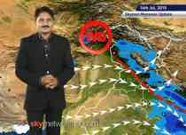 [Hindi] National Weather Video Report For 16-07-2016