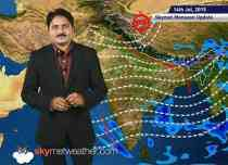 Hindi National Weather Video Report For 14-07-2015