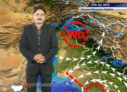 Hindi National Weather Video Report For 27 07 2015