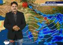 Hindi National Weather Video Report For 15-07-2015
