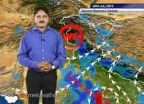 20-07-2015 - Skymet weather report [HINDI]