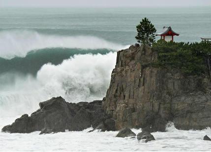 Typhoon Halola
