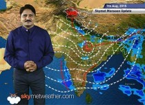 Hindi National Weather Video Report For 07-08-2015