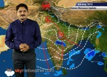 [Hindi] National Weather Video Report For 05-08-2015