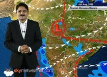 Hindi National Weather Video Report For 06-08-2015