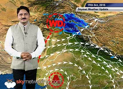 [Hindi] Weather Forecast for October 19, 2015: Skymet Weather
