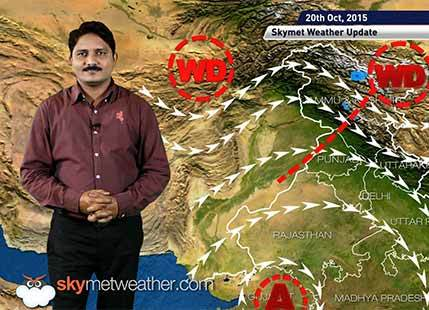 [Hindi] Weather Forecast for October 20, 2015: Skymet Weather
