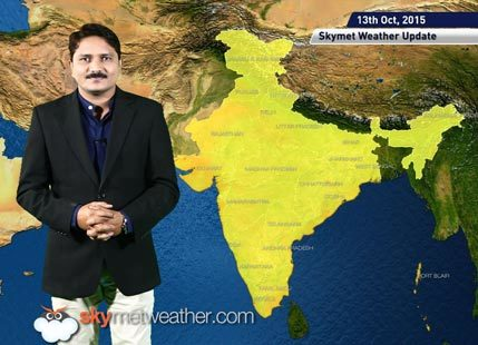 [Hindi] National Weather Video Report For 13-10-2015