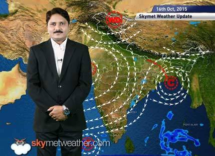 [Hindi] National Weather Video Report For 16-10-2015