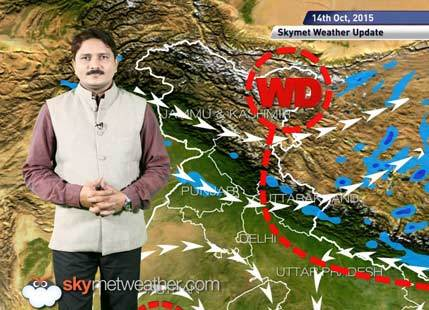 [Hindi] National Weather Video Report For 14-10-2015