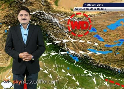 [Hindi] National Weather Video Report For 15-10-2015