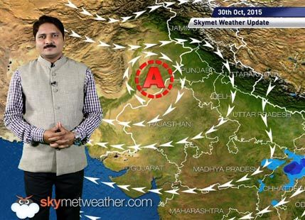 [HINDI] Weather Forecast for October 30, 2015 Skymet Weather