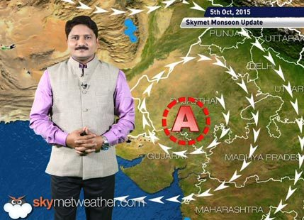 Weather Forecast for October 05, 2015 Skymet Weather HINDI
