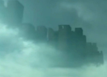 What is the floating city over China