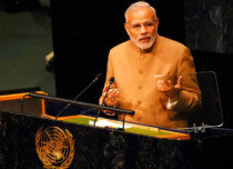 Modi At Paris Climate Summit