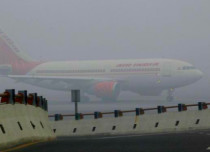 UFO IGI Airport Delhi