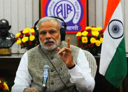 PM Modi on Tamil Nadu floods
