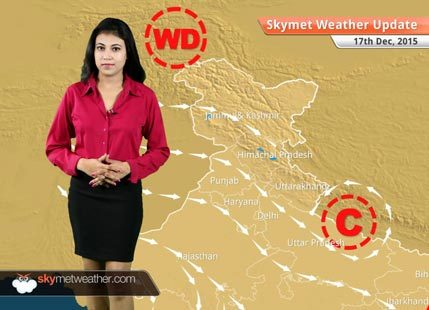 National Weather Video Report For 17-12-2015