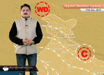 [Hindi] National Weather Video Report For 17-12-2015