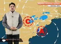 Weather Forecast for December 23: Widespread rain and snow over Jammu and Kashmir and Himachal Pradesh