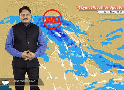 Weather Forecast for March 14: Rain is possible over north, central and eastern parts of India
