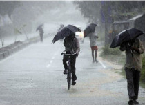 aurangabad rain