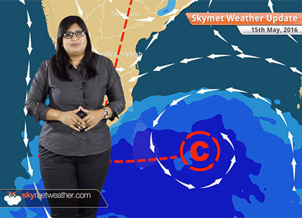 Weather Forecast for May 15: Low pressure area likely in Bay of Bengal, rain in Tamil Nadu, Kerala