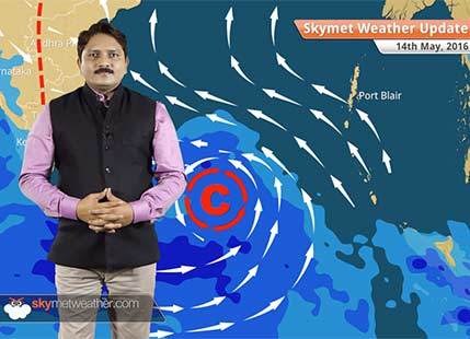 Weather Forecast for May 14: Weather system in Bay of Bengal to intensify