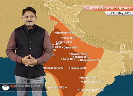 Weather Forecast for May 21: Cyclone Roanu brings heavy rain in Gangetic West Bengal and Odisha