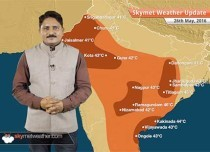 Weather Forecast for May 26: Heatwave to abate from most parts of India