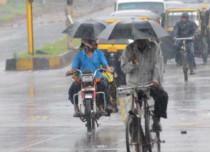 Bhubaneswar rain fea