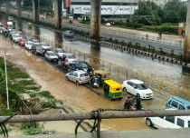 Heavy Monsoon rains lash Bangalore for fourth consecutive day