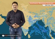 Monsoon 2016 Forecast for Sep 30: Dry weather will continue over North and NW India