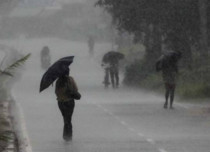Monsoon rains to continue over Vidarbha and Marathwada